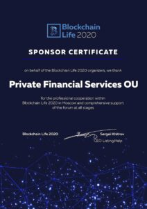 Private Financial Services - sponsor of Blockchain Life 2020