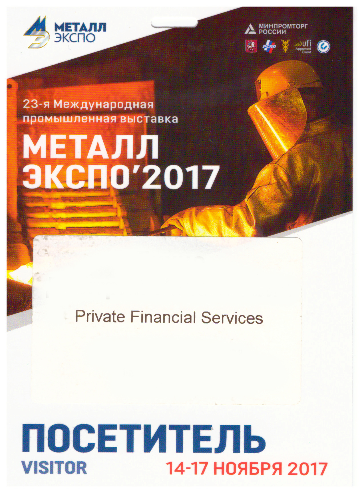 Participation in Metal-Expo 2017