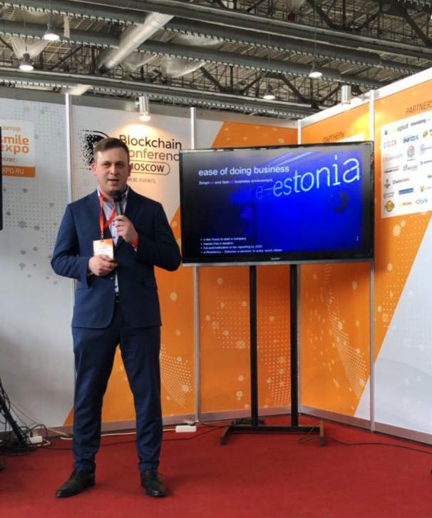 Выступали на Blockchain Conference в Москве