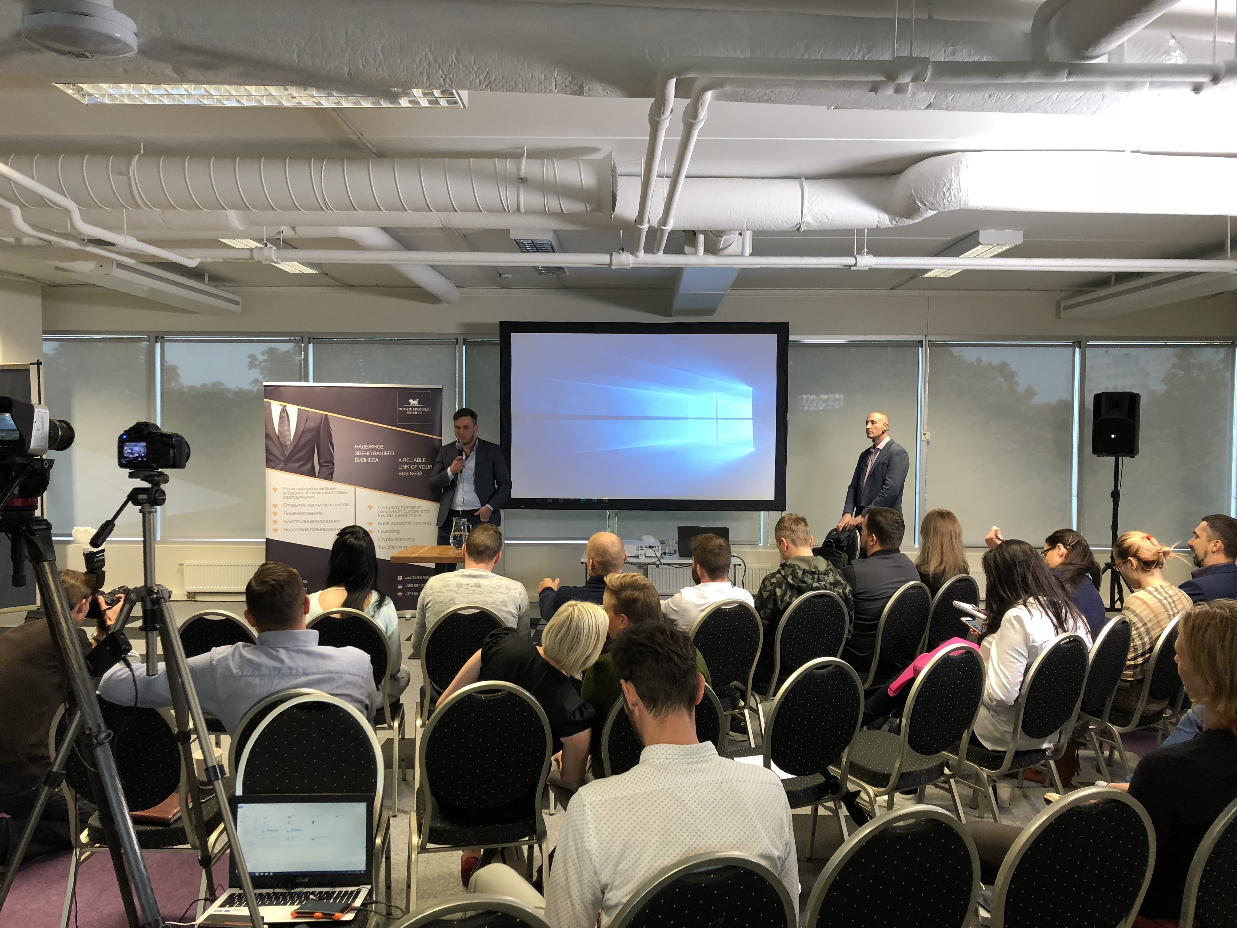 Our Specialists Spoke at Tax, Financial, Audit Training Event Estonia
