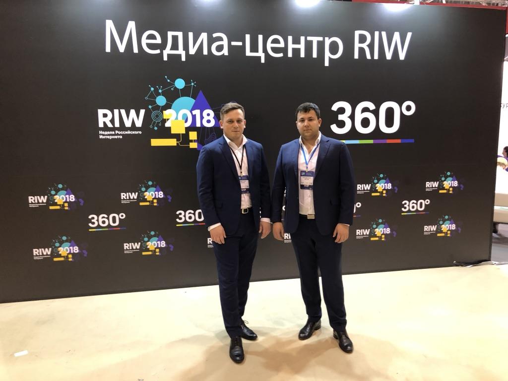 Приняли участие в Russian Internet Week