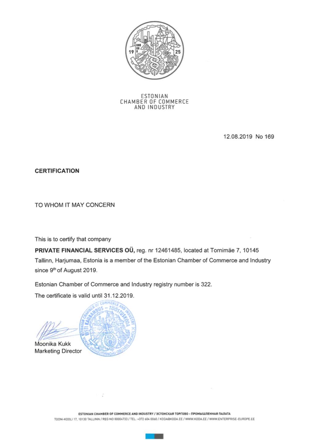 Private Financial Services - Член Торгово-промышленной палаты Эстонии