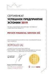 Международное предприятие кредитной информации Creditinfo Eesti AS